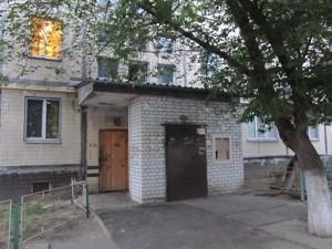 Квартира Архипенко Александра (Мате Залки), 4а, Киев, H-49780 - Фото 19