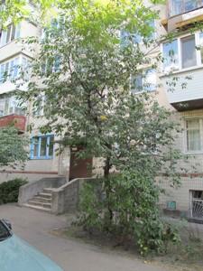 Квартира Гашека Я.бул., 10, Київ, Z-633347 - Фото2