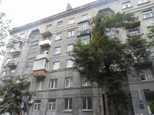 Office, Lypynskoho Viacheslava (Chapaieva), Kyiv, R-11471 - Photo