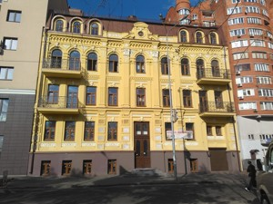 Ресторан, Златоустовская, Киев, D-33520 - Фото1