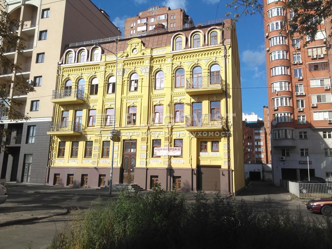Ресторан, D-33520, Златоустовская, Киев - Фото 3