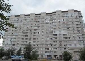 Квартира Булаховского Академика, 5д, Киев, Q-1061 - Фото 17