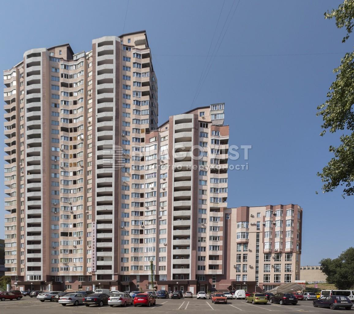 Нежитлове приміщення, R-11765, Харківське шосе, Київ - Фото 2