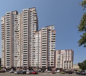 Квартира Харьковское шоссе, 17а, Киев, Z-1501409 - Фото1