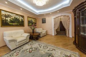Квартира Хмельницкого Богдана, 41, Киев, D-18368 - Фото 6