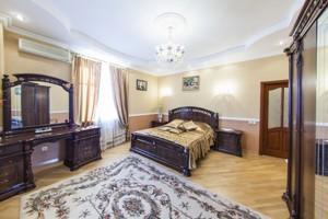 Квартира Хмельницкого Богдана, 41, Киев, D-18368 - Фото 19