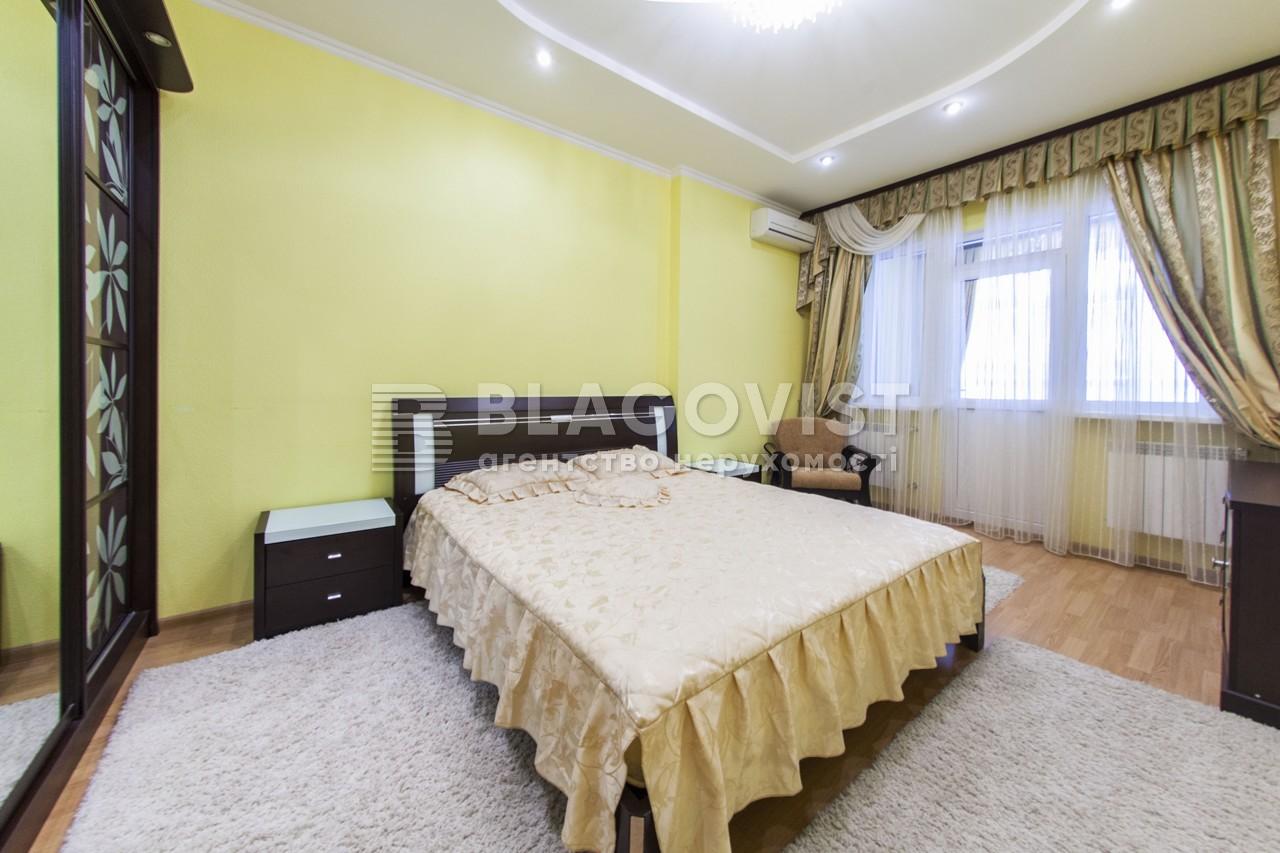 Квартира E-15847, Саксаганского, 121, Киев - Фото 13