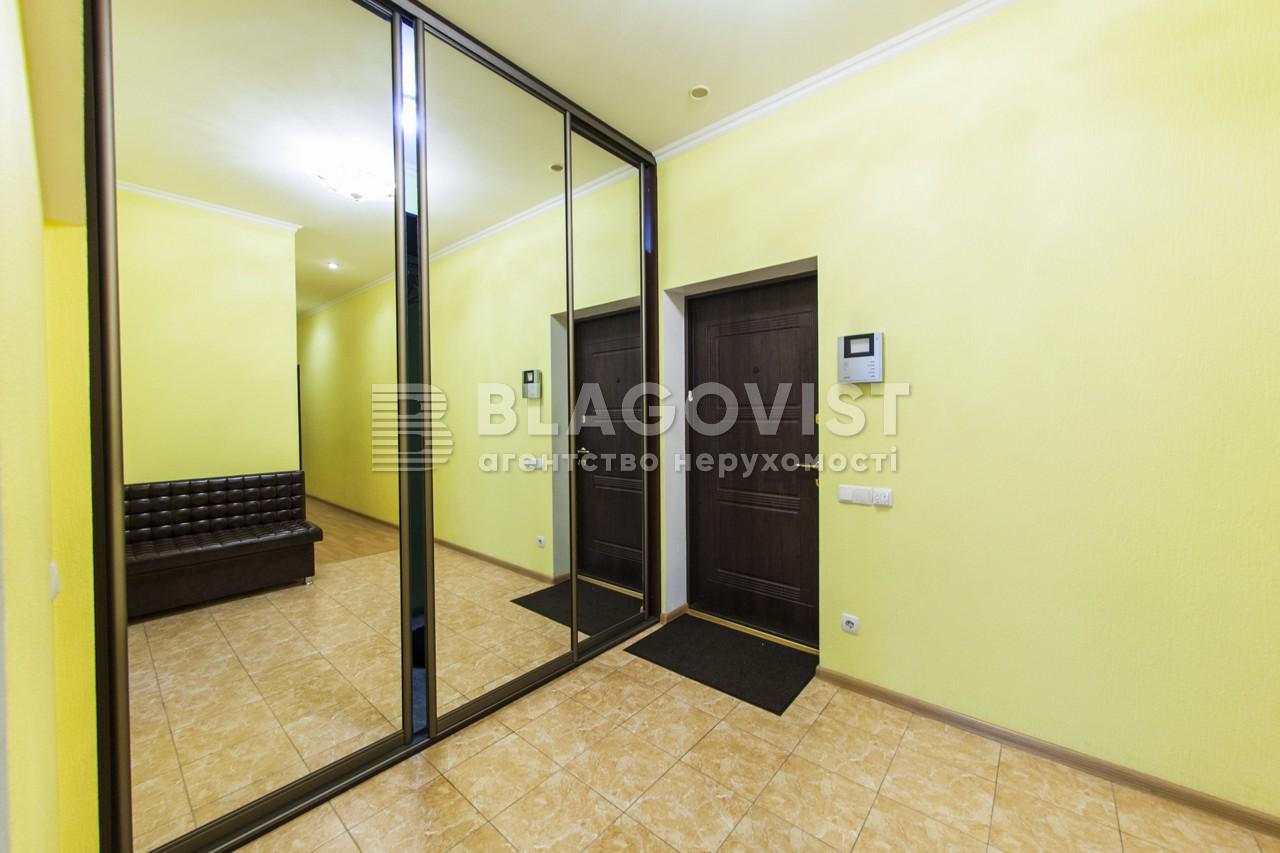 Квартира E-15847, Саксаганского, 121, Киев - Фото 22