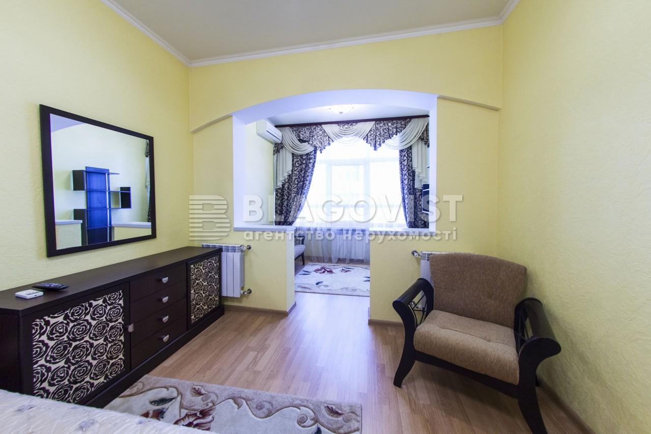 Квартира E-15847, Саксаганского, 121, Киев - Фото 8