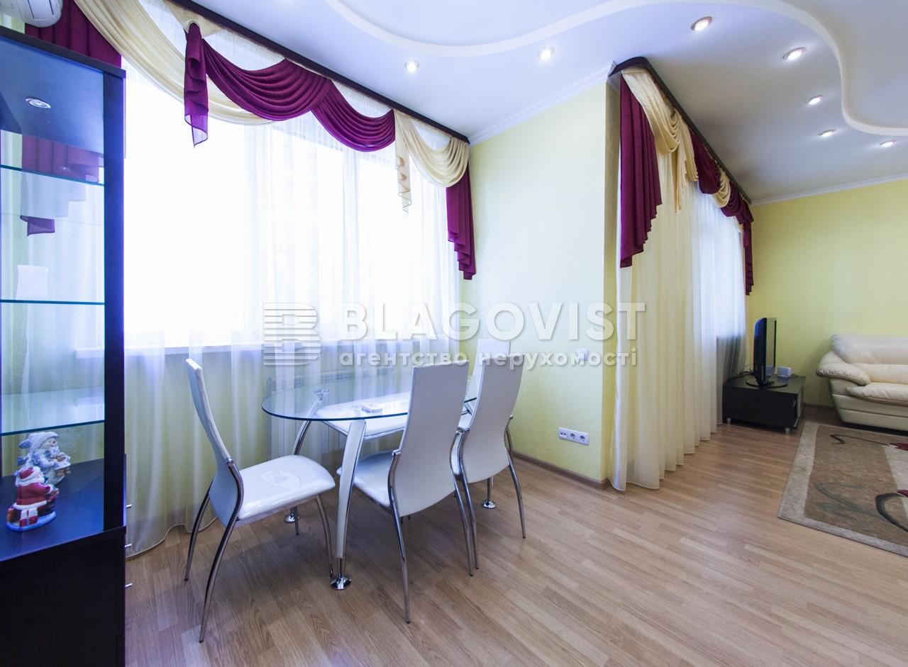 Квартира E-15847, Саксаганского, 121, Киев - Фото 6