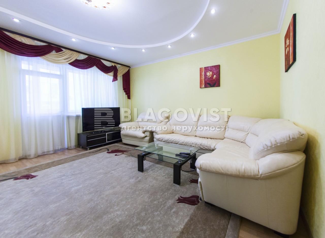 Квартира E-15847, Саксаганского, 121, Киев - Фото 1