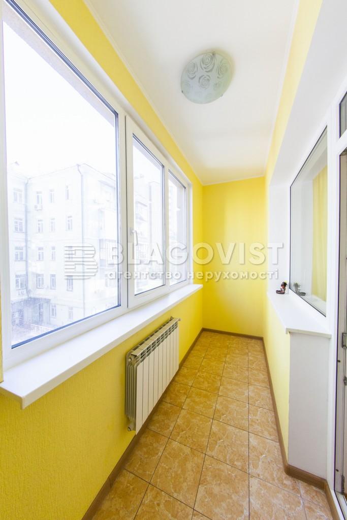 Квартира E-15847, Саксаганского, 121, Киев - Фото 24