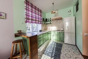 Квартира Лаврська, 10, Київ, O-24169 - Фото 7