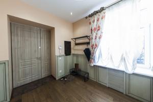 Квартира Лаврська, 10, Київ, O-24169 - Фото 18