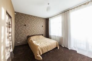 Квартира Лаврська, 10, Київ, O-24169 - Фото 12