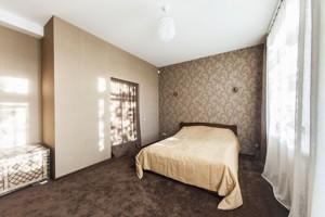 Квартира Лаврська, 10, Київ, O-24169 - Фото 13