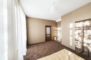 Квартира Лаврська, 10, Київ, O-24169 - Фото 14