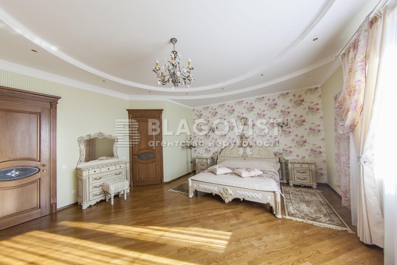 Дом A-104664, Гатное - Фото 19