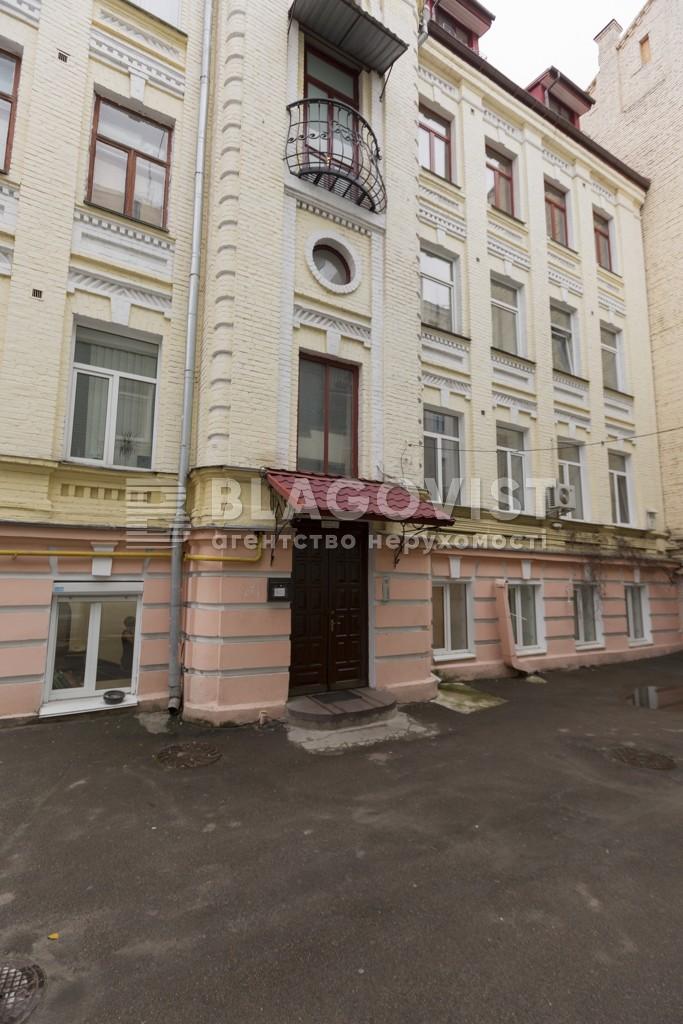 Квартира X-22095, Антоновича (Горького), 7в, Киев - Фото 4