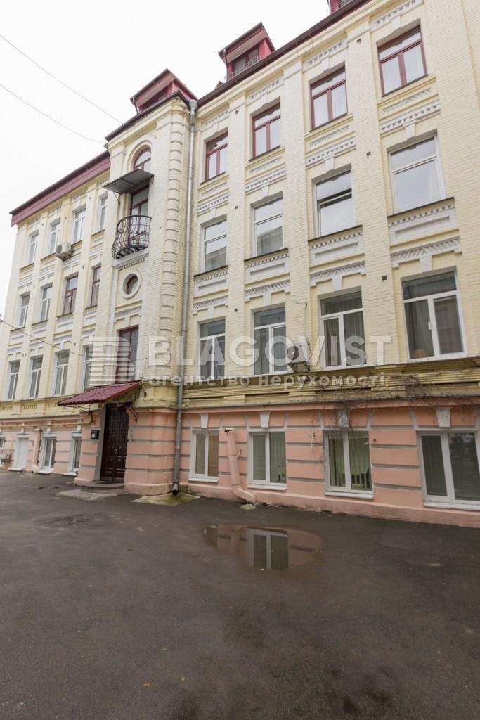 Квартира X-22095, Антоновича (Горького), 7в, Киев - Фото 2