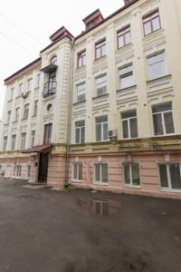 Квартира Антоновича (Горького), 7в, Киев, X-26817 - Фото2