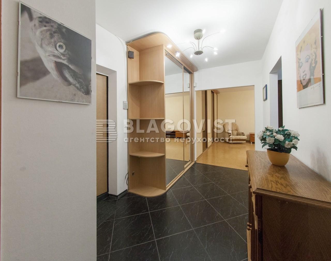 Квартира D-30067, Тычины Павла просп., 2, Киев - Фото 13