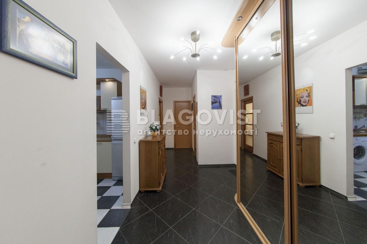 Квартира D-30067, Тычины Павла просп., 2, Киев - Фото 15