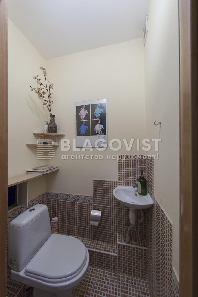 Квартира D-30067, Тычины Павла просп., 2, Киев - Фото 12