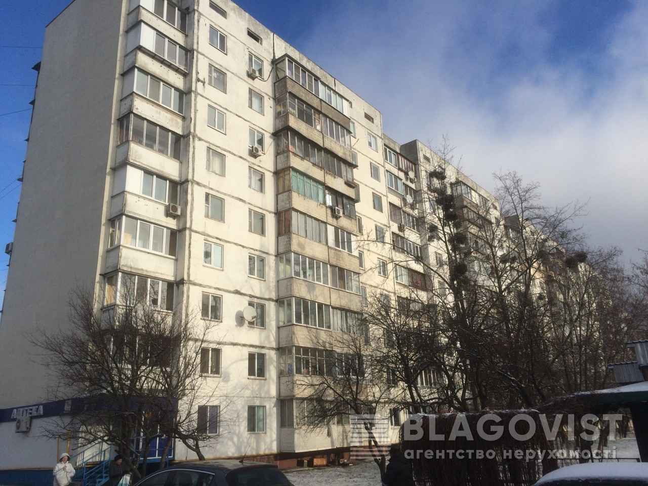 Квартира F-39217, Правды просп., 64, Киев - Фото 3