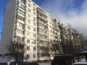 Квартира Правды просп., 64, Киев, Z-176028 - Фото 2