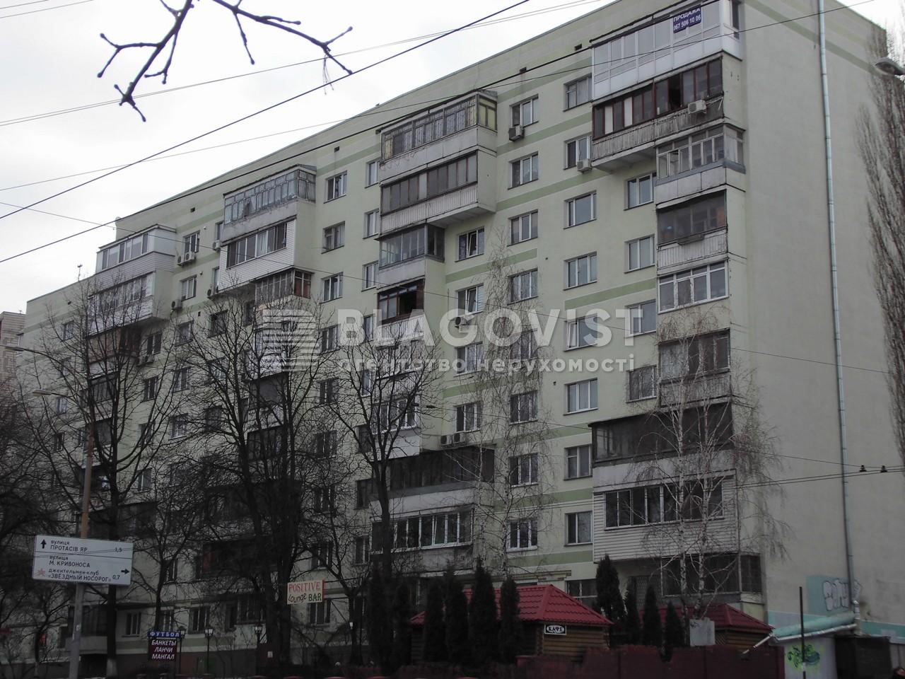 Квартира D-35688, Соломенская, 4/2, Киев - Фото 1