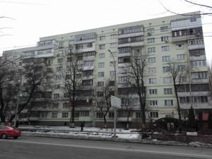Apartment Solomianska, 4/2, Kyiv, R-30319 - Photo2