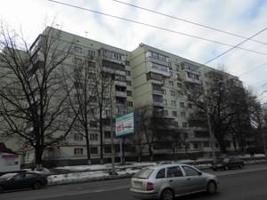 Apartment Solomianska, 4/2, Kyiv, R-30319 - Photo3