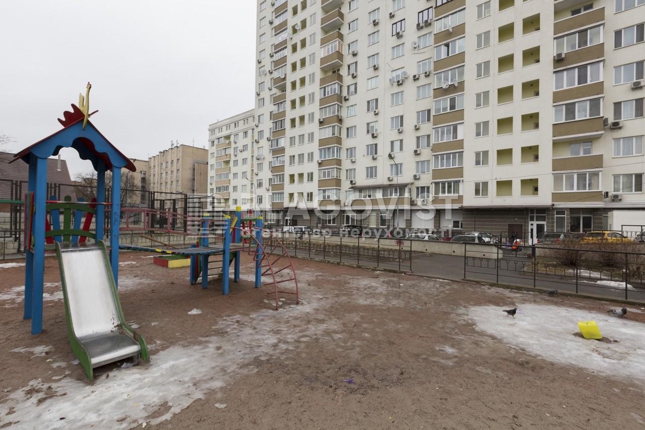 Квартира E-39036, Науки просп., 30, Київ - Фото 3