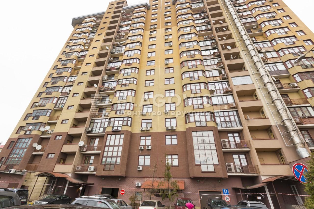 Квартира G-20469, Коновальца Евгения (Щорса), 32а, Киев - Фото 2