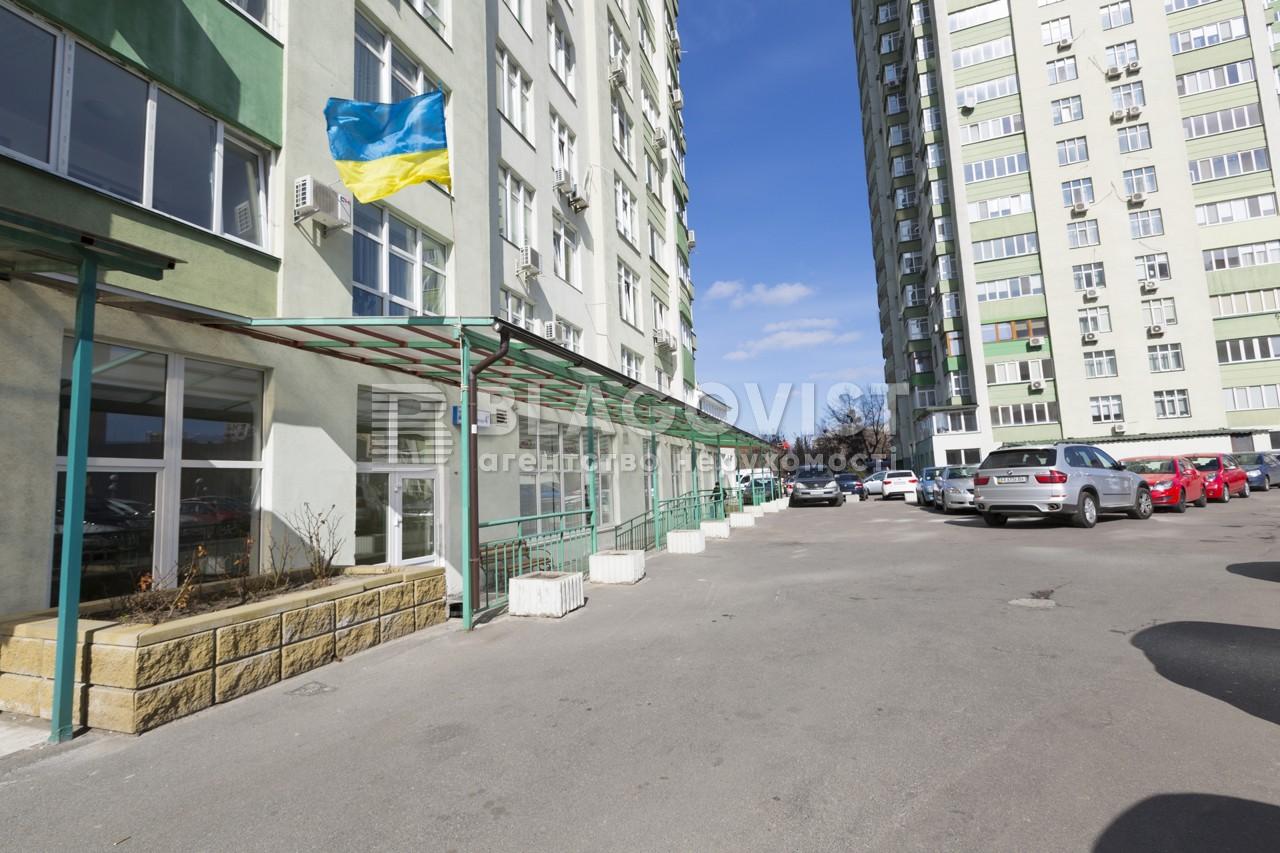 Квартира Z-228527, Лобановского просп. (Краснозвездный просп.), 4г, Киев - Фото 4