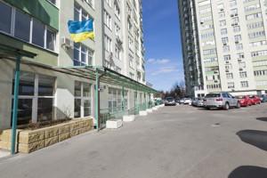 Офіс, Лобановського просп. (Червонозоряний просп.), Київ, C-107154 - Фото2