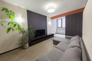 Квартира Коновальца Евгения (Щорса), 44а, Киев, C-102127 - Фото