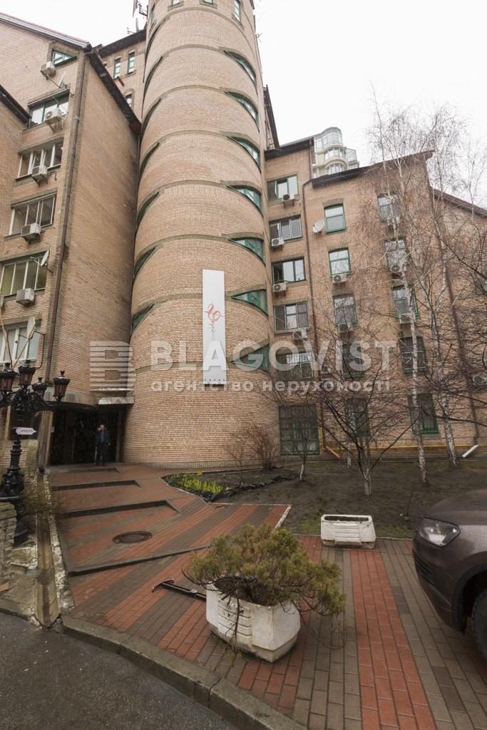 Квартира D-32899, Назарівська (Вєтрова), 7б, Київ - Фото 1