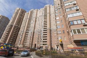Квартира Голосеевская, 13, Киев, Z-499042 - Фото 2