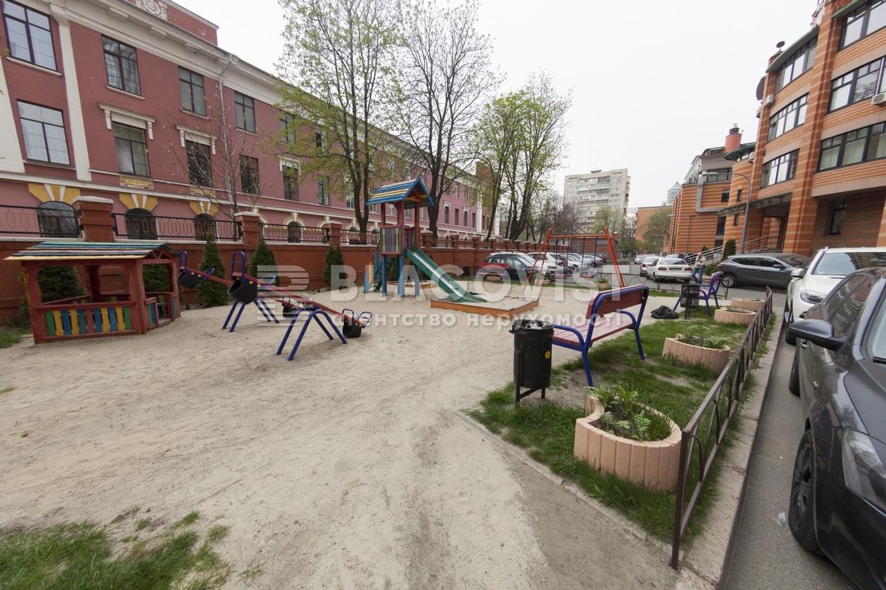 Квартира D-19518, Лесі Українки бул., 23а, Київ - Фото 5