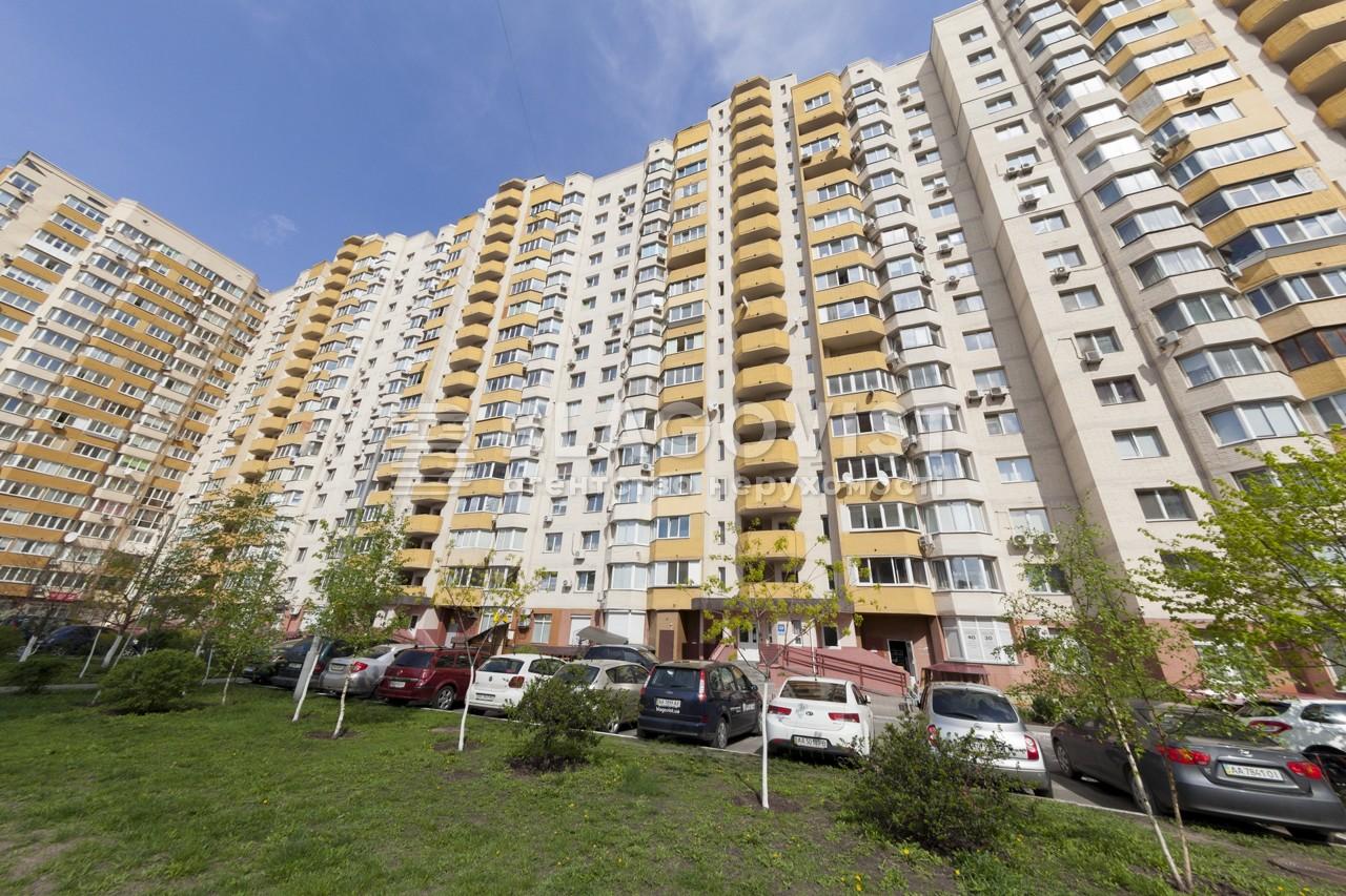 Квартира A-99814, Григоренко Петра просп., 28, Киев - Фото 1