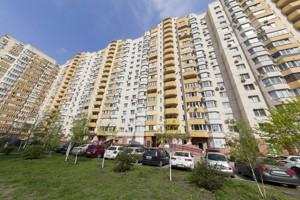 Квартира Григоренко Петра просп., 28, Киев, F-40391 - Фото