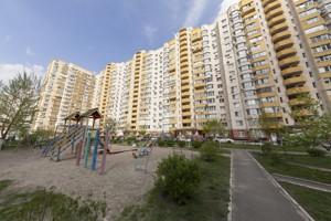 Квартира Григоренка П.просп., 28, Київ, Z-542366 - Фото3