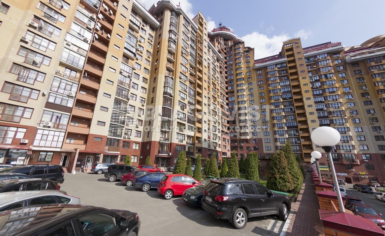 Квартира A-84378, Коновальця Євгена (Щорса), 32б, Київ - Фото 1