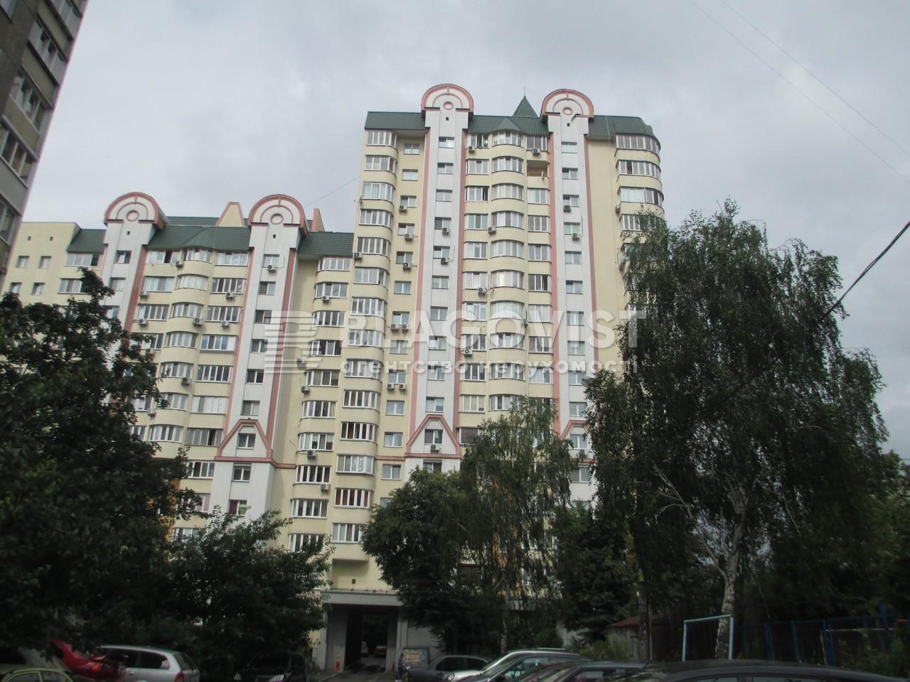Квартира F-12795, Татарская, 7, Киев - Фото 1