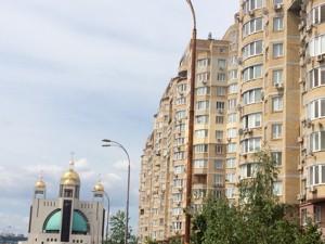 Офис, Никольско-Слободская, Киев, B-75925 - Фото 11