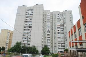 Квартира Кадетський Гай, 7, Київ, R-8041 - Фото