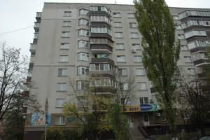Офис, Межевая, Киев, R-21288 - Фото