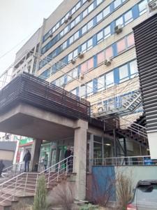 Офис, Мечникова, Киев, N-2676 - Фото 7